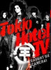 TOKIO HOTEL - Caught On Camera DVD