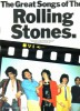The Great Songs of The Rolling Stones